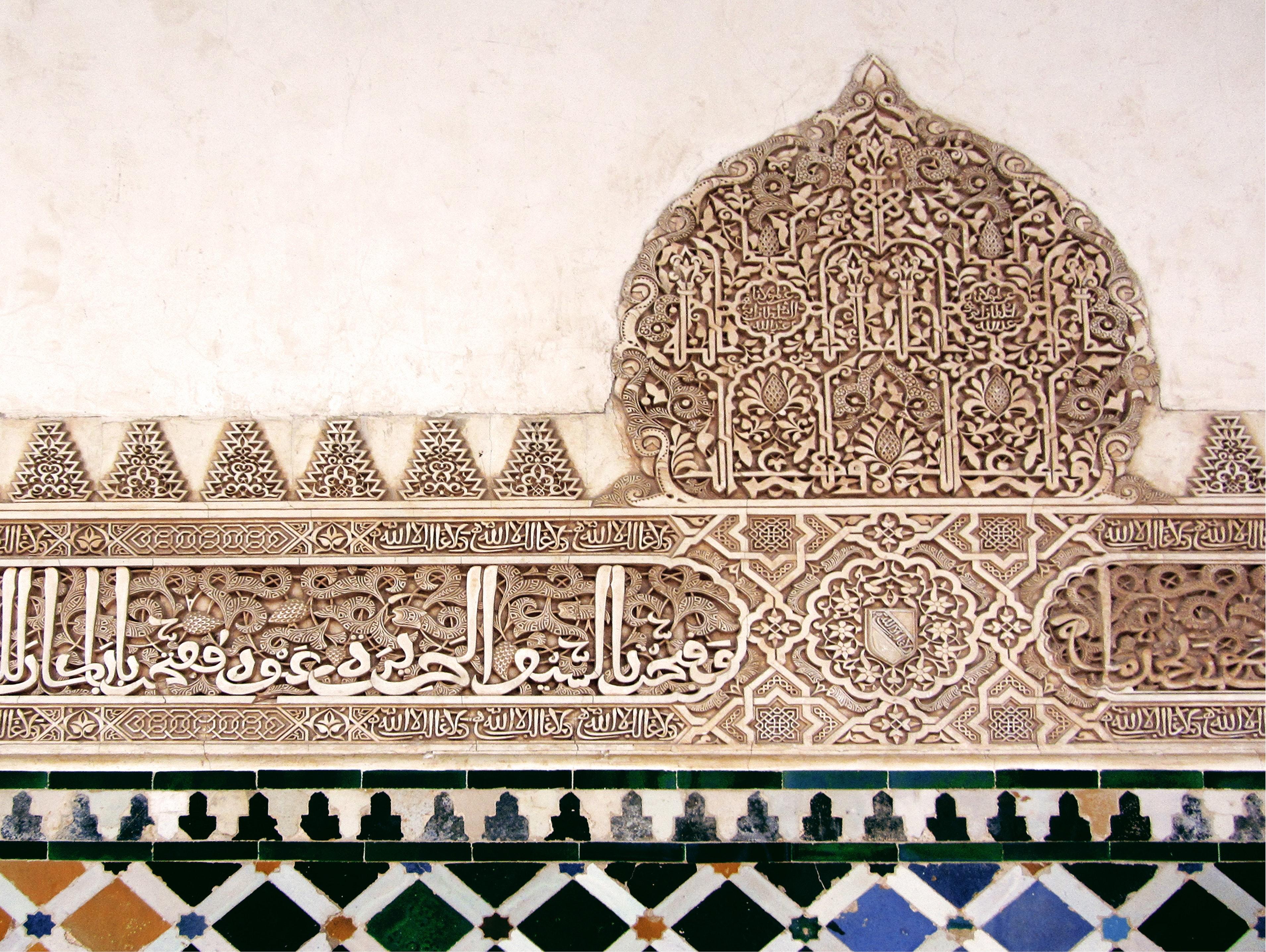 Musica Arabo-andalusa